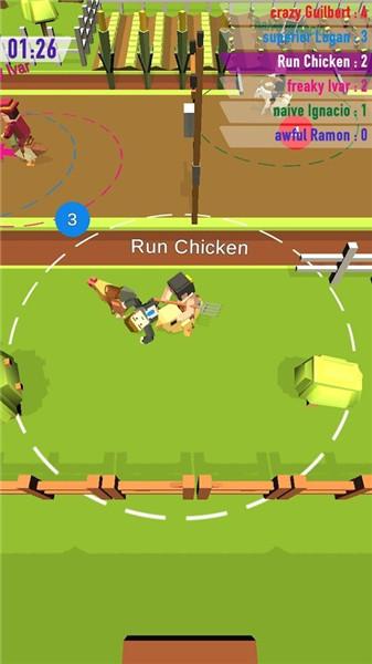 跑个鸡儿截图