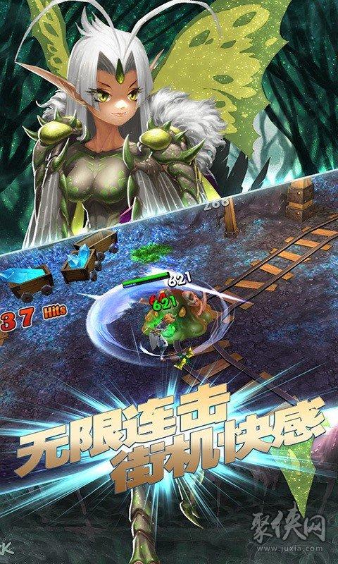 龙之地下城九游版