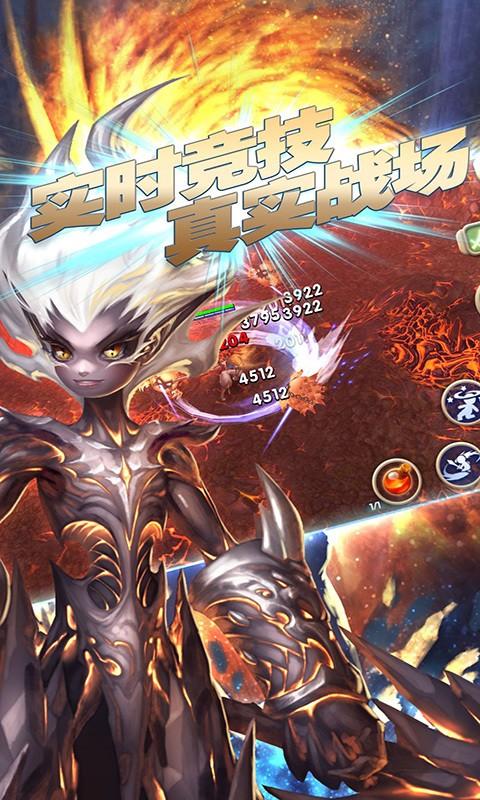龙之地下城九游版截图