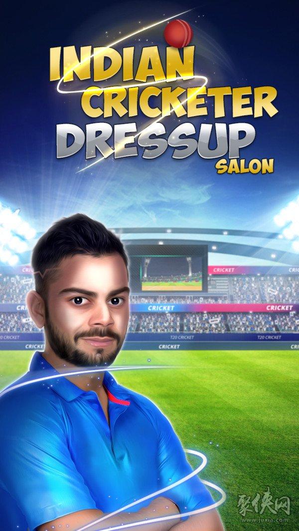 印度板球运动员沙龙