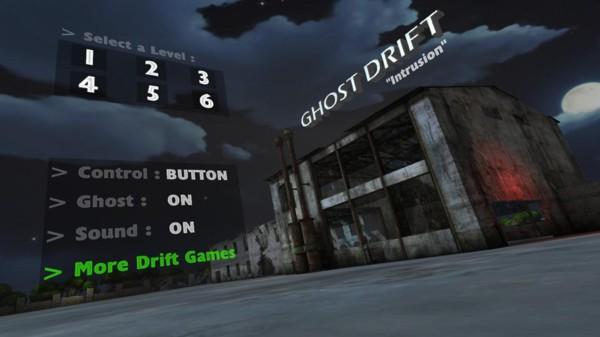 幽灵漂移截图