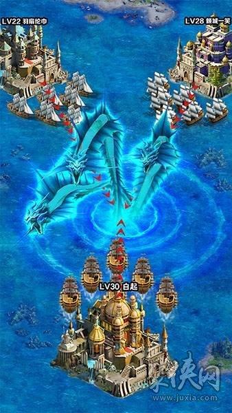 海洋战争九游版