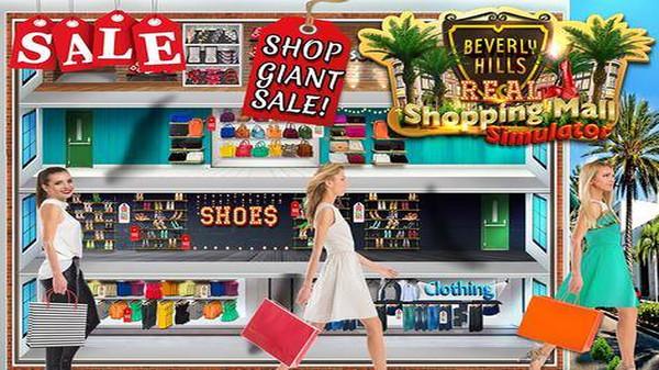 购物中心模拟器截图