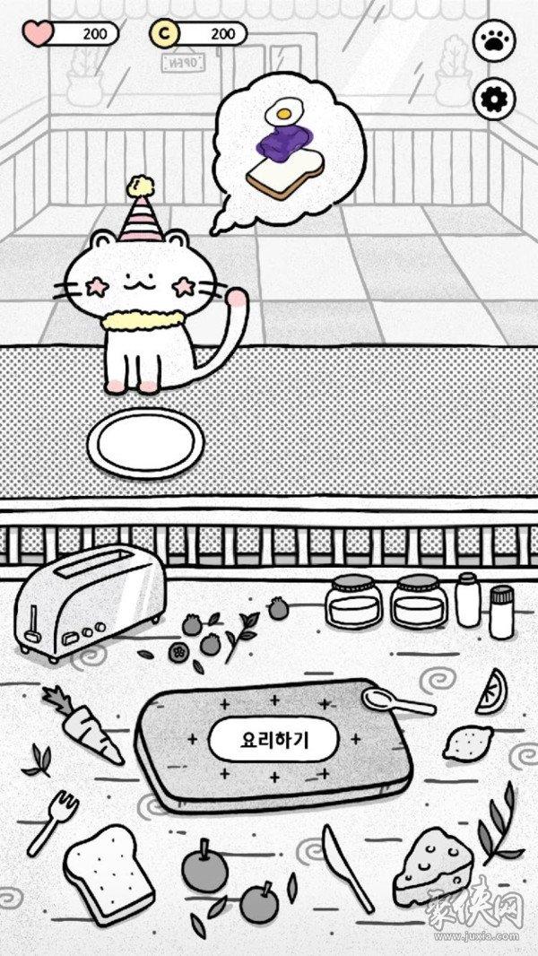 和猫烤面包