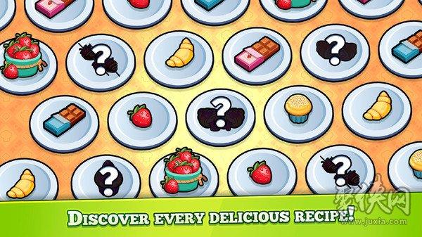 面包店游戏