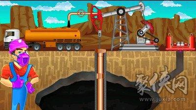 宝宝采油厂