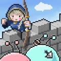 多特英雄守卫城堡