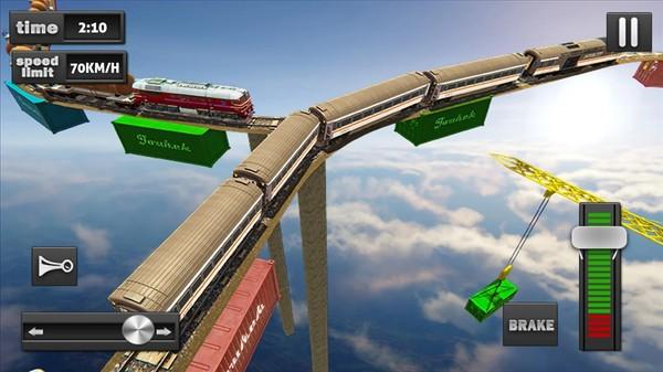 空中火车模拟器截图