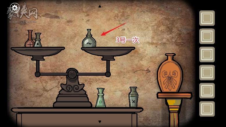 《锈湖:根源》完整图文通关攻略第七关7