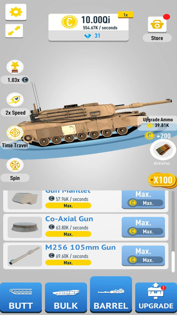 放置坦克3D截图