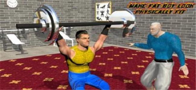 健身俱乐部模拟器截图