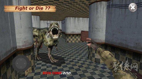 实验室恐龙模拟
