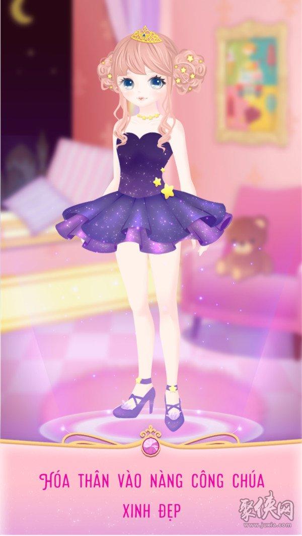 公主时尚秀