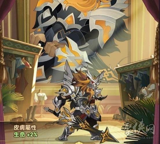 剑与远征国际服新版更新 海量新内容登场