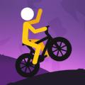 超难骑的自行车