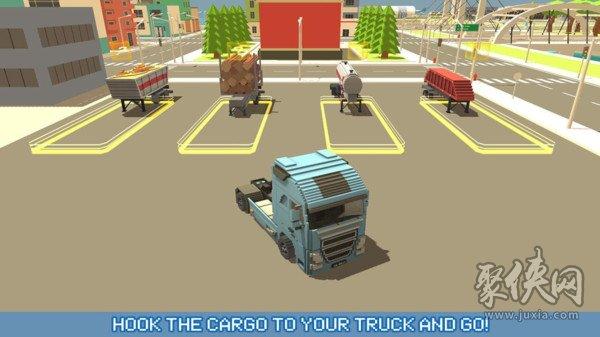 方块卡车:城市交通