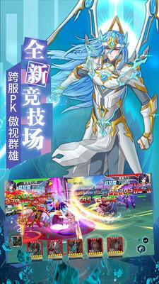 斗罗大陆3九游版截图