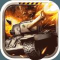 坦克:钢铁之心九游版