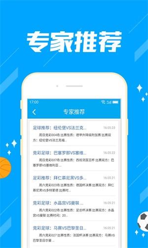 百家乐彩票app