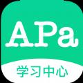 Apa在线教室