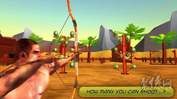 西瓜射击:射箭游戏
