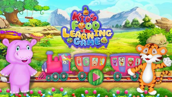 儿童学前教育游戏截图