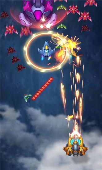 变形飞机银河之战截图