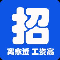 台州招人网