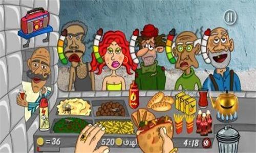 沙拉三明治之王截图