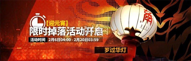 明日方舟新年活动爆料!丰厚春节活动奖励等你来!