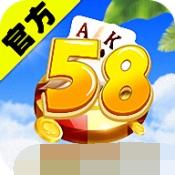 58棋牌游戏大厅