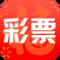 彩球彩票app