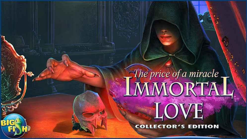 永恒的爱2:奇迹的代价截图