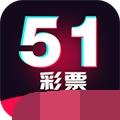 51中彩票app