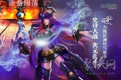 次元召唤师九游版