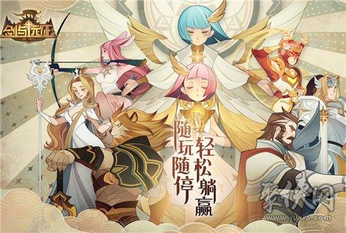 剑与远征第一次占星选谁 第一次占星选凤凰还是双子
