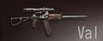 荒野行动SVD与相近武器的性能对比详情介绍