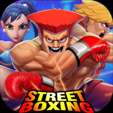 拳击冠军:街头争霸