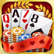 领域棋牌app