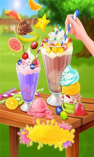 冰淇淋苏打截图
