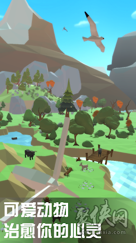小小绿洲构建梦想中的动物乐园
