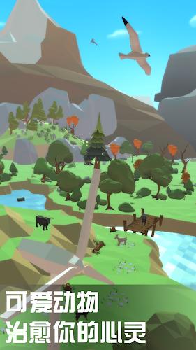 小小绿洲构建梦想中的动物乐园截图
