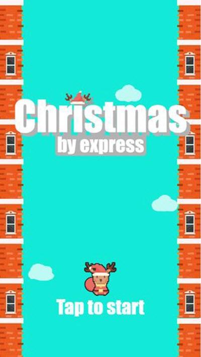 圣诞宅急送截图