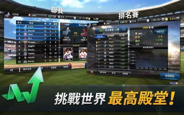 MLB9局职棒总教练截图