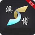 奥博棋牌app