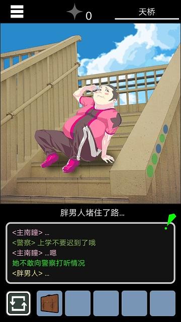 乌菜木市奇谭:陆桥水难截图