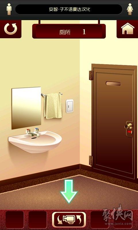 逃出100间厕所