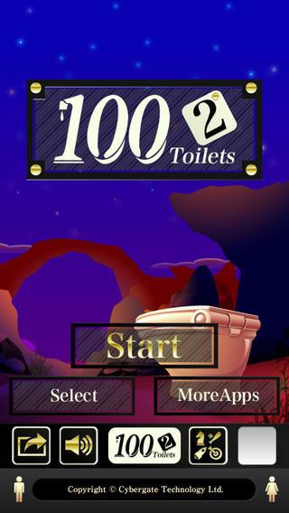 逃出100间厕所2截图