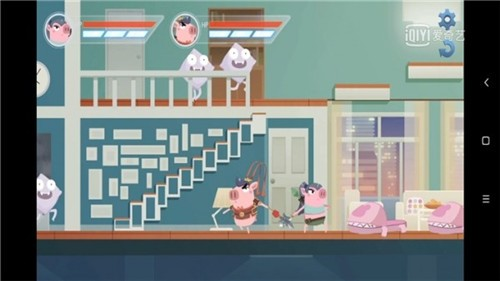 爱5猪猪公寓截图