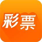 日照彩票app